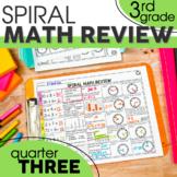 3rd Quarter Spiral Math Review | 3rd Grade Morning Work | Homework