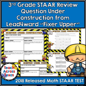 Staar Math 2018 Worksheets & Teaching Resources | TpT