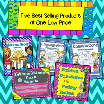 3rd Grade Essentials Bundle By Danie Dee Teachers Pay