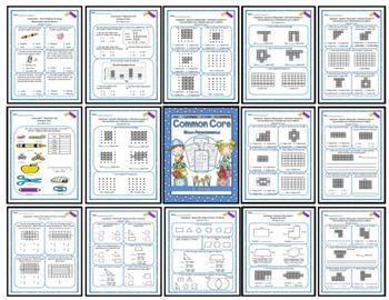 3rd Grade Math Assessments (Common Core)