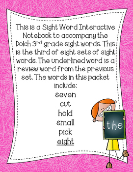 3rd Third Grade Dolch Sight Word Interactive Notebooks Set 3