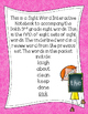 3rd Third Grade Dolch Sight Word Interactive Notebooks Set 5