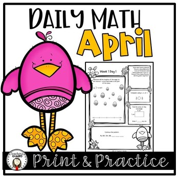 3rd Grade Daily Math and Assessments - April