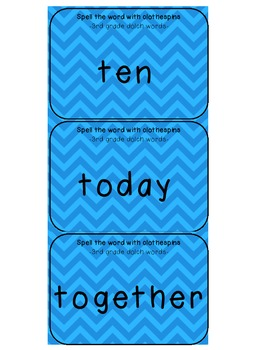 3rd grade Dolch words clothespin activity cards (41 cards)