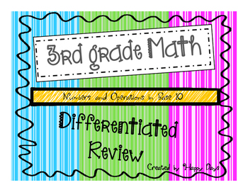 3rd grade Numbers and Operations Review