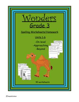 3rd grade Wonders Spelling worksheets-all levels