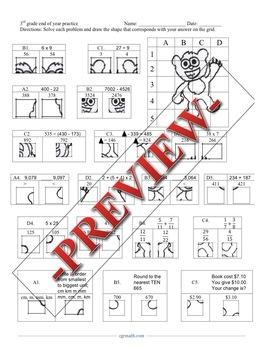 3rd grade math cumulative puzzle activity worksheet
