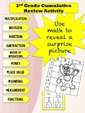 3rd grade math cumulative puzzle activity worksheet