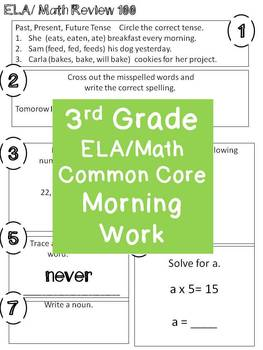 3rd grade morning work (common core ELA and Math)