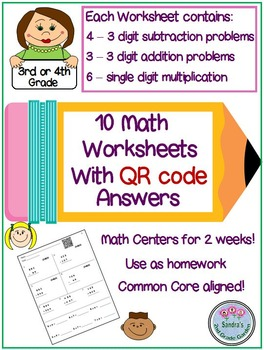 3rd or 4th Grade Math Worksheets with QR Code Answers 10 M