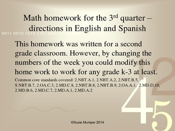 3rd quarter Math homework (directions in English and Spanish)