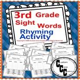 3rd (third) Grade Sight Words Activity
