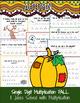 3rd Grade Math: Multiplication: Joke Set Bundle