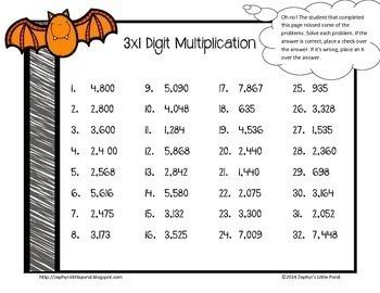 3x1 Digit Multiplication {Task Cards}