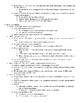 4.1 World War I - Instructor Lecture Notes