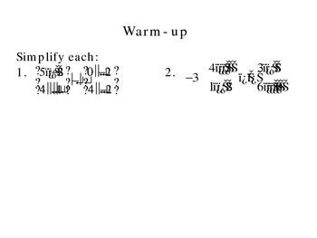 4-2 Matrix Multiplication