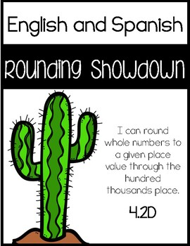 4.2D - Rounding Showdown - Rounding to the Nearest Hundred Thousand - BUNDLE