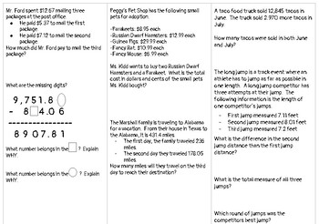 4.4 Adding and Subtracting Whole Numbers & Decimals Brochure