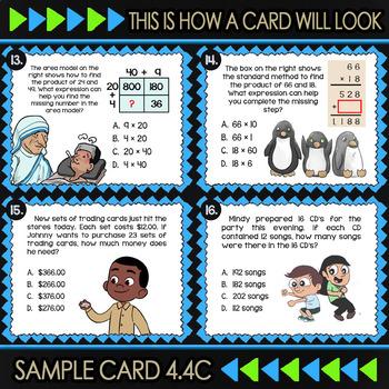 4.4C Multiplying 2-Digit Numbers ★ 4th Grade Math TEKS 4.4C ★ STAAR Math Review