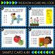 4.4H Math ★ MULTIPLICATION & DIVISION ★ Math TEK 4.4H ★ TEKS-Aligned Task Cards