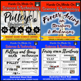ONTARIO SCIENCE:GR. 4/5 PULLEYS & GEARS AND FORCES ACTING ON STRUCTURES BUNDLE