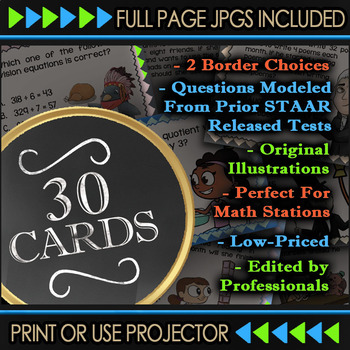 4.5C Math ★ PERIMETER & AREA BASICS ★ Math TEK 4.5C ★ TEKS-Aligned Task Cards