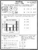 4 A Day STAAR Test Prep-Week 2-3rd Grade Texas Tornado Spiral Review Supplement