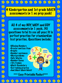 4 BOY, MOY and EOY assessments in 1 easy pack. Great for K