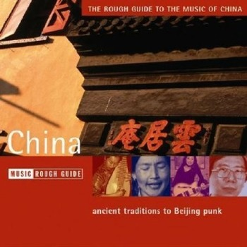 4 CDs Music of CHINA & 1 DVD