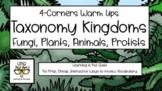 4-Corners (Taxonomy Kingdoms, Animals/Plants/Fungi/Protists) No Prep 25 Activts