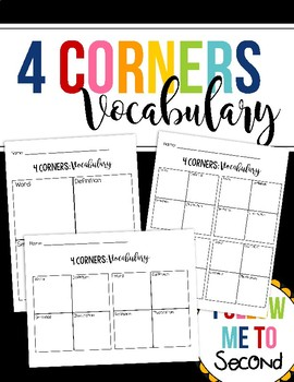 4 Corners Vocabulary Worksheets Multiple Versions/Layouts