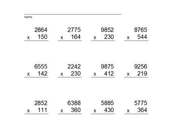 4 Digit Times 3 Digit Multiplication PowerPoint Quiz - Matching Worksheet & Key!