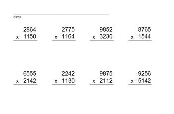 4 Digit Times 4 Digit Multiplication PowerPoint Quiz - Matching Worksheet & Key!