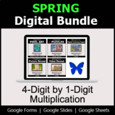 4-Digit by 1-Digit Multiplication - Digital Spring Math Bundle