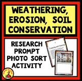 4-ESS1-1 EROSION, WEATHERING, SOIL CONSERVATION PHOTO ACTIVITY TASK CARDS SLIDES