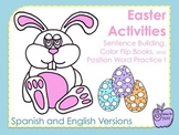 4 Easter Printables-PreK/K LA Activities!