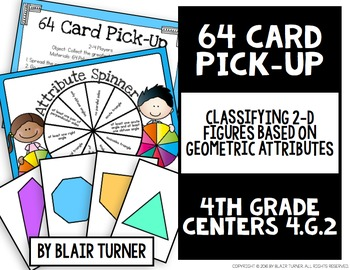 Geometry Card Game: 4th Grade Math Centers 4.G.2