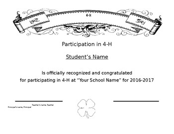 4 H Participation Certificate Simple Easy Generic End of School Year Award