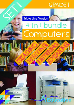 4-IN-1 BUNDLE- Computers (Set 1) - Grade 1 (with 'Triple-T