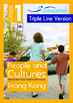 4-IN-1 BUNDLE- People and Cultures (Set 2) - Grade 1 (with 'Triple-Track Lines')