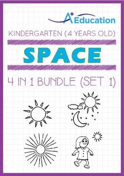 4-IN-1 BUNDLE - Space (Set 1) - Kindergarten, K2 (4 years old)
