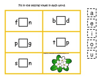 4 Massachusetts State Symbols themed CVC Games.  Printable Preschool Games