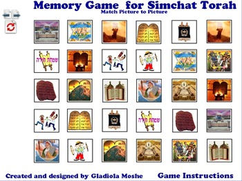 4 Memory Game for Simchat Torah photo to photo Einglish