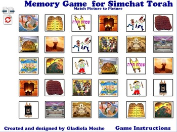 4 Memory Game for Simchat Torah photo to photo English #2
