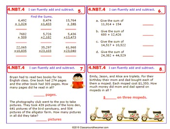 4.NBT.4 Math 4th Grade NO PREP Task Cards— FLUENTLY ADD AND SUBTRACT