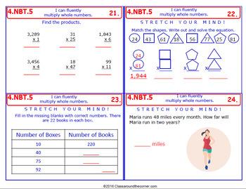 4.NBT.5 Math NO PREP Task Cards—MULTIPLY 4 DIGIT x 1 DIGIT & 2 DIGIT x 2 DIGIT