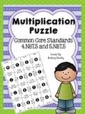4.NBT.5 and 5.NBT.5 Multiplication Puzzle