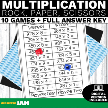 4.NBT.5 Multiplication Activity or Game with No Prep for Math Centers