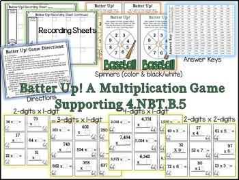 CCSS 4.NBT.B.5 Batter Up! A Multiplication Game