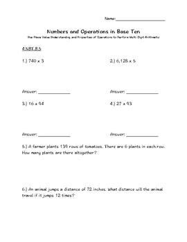 4.NBT.B.5- Multiplication